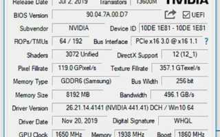 Какая температура является предельно допустимой для графических процессоров NVIDIA?