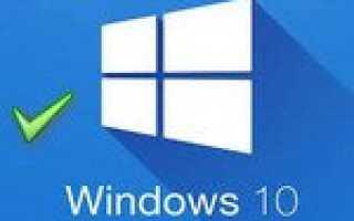 Отключаем оповещение о невозможности проверки издателя исполняемого файла в Windows 10