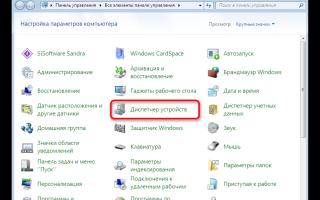 14 бесплатных программ для обновления драйверов для Windows