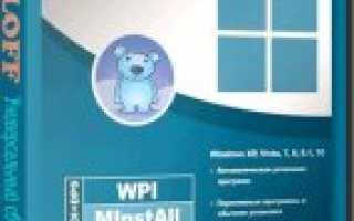 Оригинальные образы Windows 7 для установки с флешки (Flash USB)