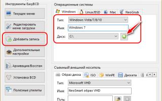 Как восстановить загрузочную область диска (MBR) в Windows Vista