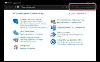 Поиск в Windows 10: полное руководство по использованию
