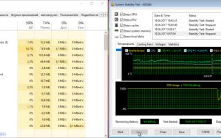 Как выполнить стресс-тест процессора и системы в целом, держит ли он частоты, нет ли перегрева (AIDA 64)