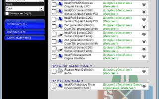 Snappy Driver Installer — программа для установки и обновления драйверов
