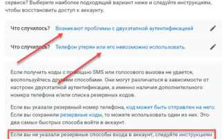 Как в Google Chrome создать учетную запись с ограниченными правами