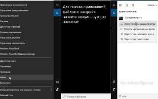 Как убрать пароль при входе в Windows 10 — инструкция