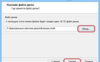 Windows 7 PORTABLE: делаем загрузочную флешку с «семеркой» на борту