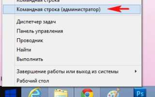 Как удалить разделы восстановления системы Windows 10 на жестком диске?