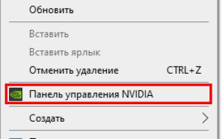 Изменить разрешение и частоту обновление экрана в Windows7, Windows 8.1