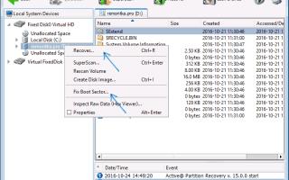 Как восстановить данные из диска или раздела файловая система которых определяется как RAW