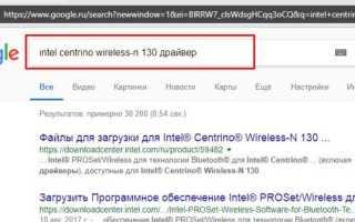 Установка драйверов сетевого адаптера в Виндовс 7 без доступа к интернету