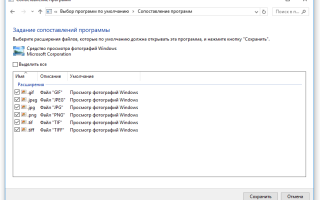 Где на компьютере хранятся изображения Windows: интересное (Spotlight)