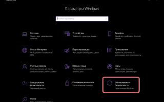 Устранение неполадок в Windows 10  — диагностика и корректная работа с мастером настройки