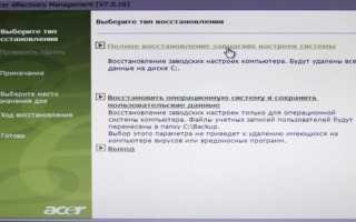 Переустановка windows 8 на ноутбуках разных марок: быстро и эффективно