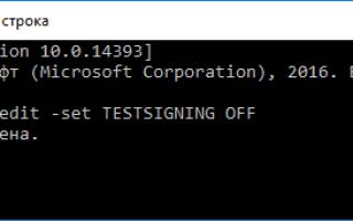Частные вопросы по настройке Windows 10 — защитник, безопасный режим, обновление.