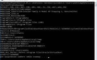 Упрощаем запуск приложений в Windows 7 от имени администратора без отключения UAC