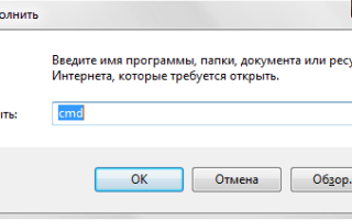 Не работает центр обновления в Windows 8.1 — как исправить бесконечный поиск обновлений