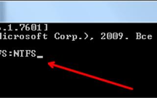 Как исправить ошибку: «Файл слишком велик для конечной файловой системы»?