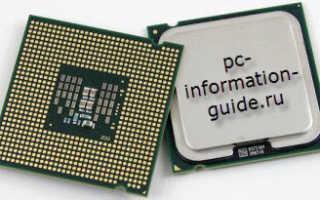 Из чего состоит процессор? Основные части и их функции