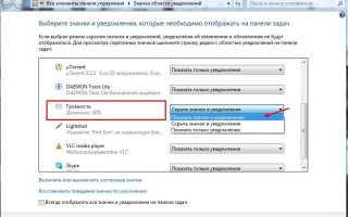 Подключение к компьютеру наушников и устранение проблем со звуком в Windows 7
