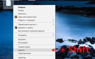 Назначение клавиш клавиатуры ноутбука с описанием и фото
