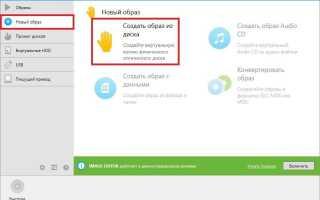 Как создать и настроить виртуальный жесткий диск на Windows 10