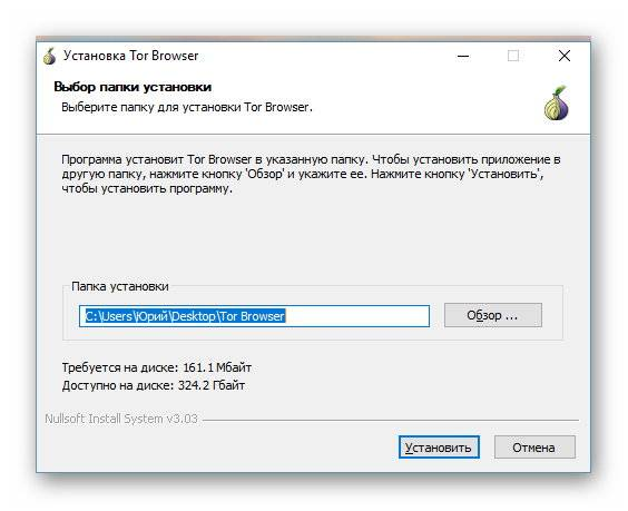Загрузка файлов через tor browser hydraruzxpnew4af tor browser накрутка hydra2web