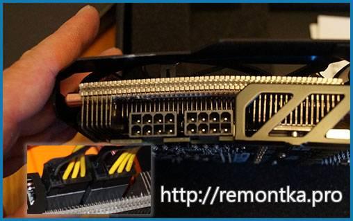 videocard-power-connectors.jpg
