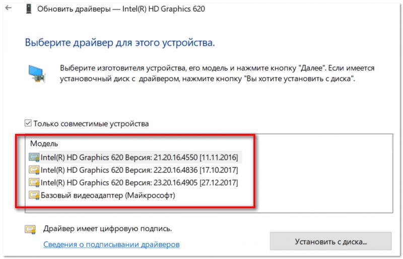 Neskolko-versiy-drayverov-na-vyibor...-800x515.png