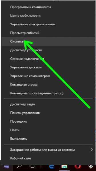 windows_10_kak_vklyuchit_zacshitu_sistemy_2.jpg