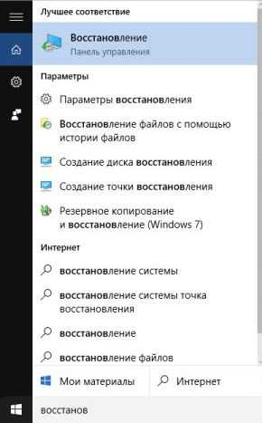 windows_10_kak_vklyuchit_zacshitu_sistemy_8.jpg