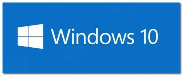 windows_10_kak_vklyuchit_zacshitu_sistemy_13.jpg