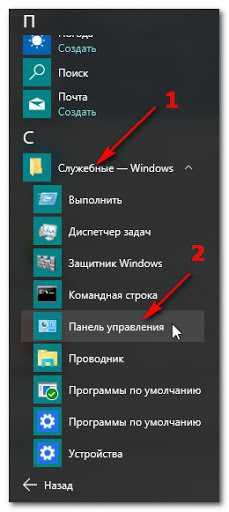windows_10_kak_vklyuchit_zacshitu_sistemy_15.jpg