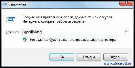 kak_najti_korzinu_v_windows_7_10.jpg