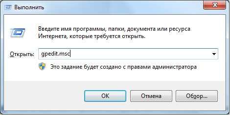 kak_najti_korzinu_v_windows_7_15.jpg
