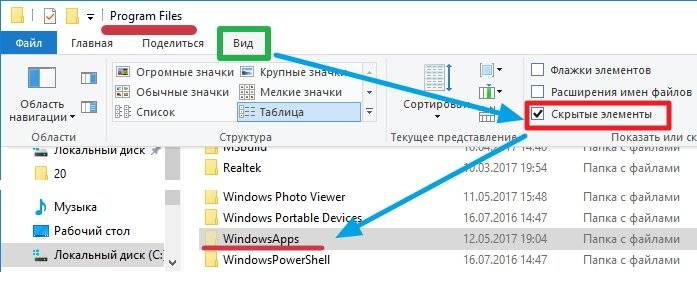 2-error-0x80070091.jpg