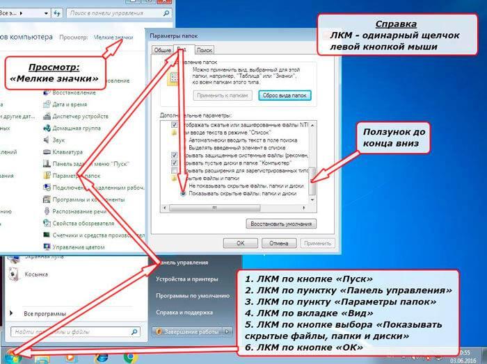 clean-temp-directory3.jpg