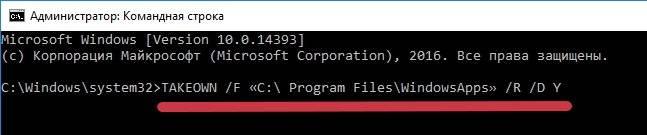 3-error-0x80070091.jpg