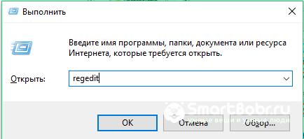 kak-vosstanovit-yarlyk-na-rabochem-stole-4.png