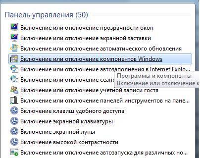 vklyuchenie_i_otklyuchenie_komponentov1.jpg