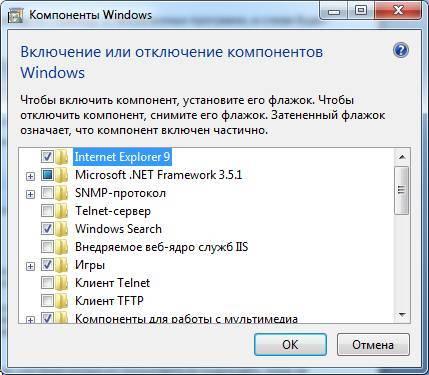 vklyuchenie_i_otklyuchenie_komponentov3.jpg