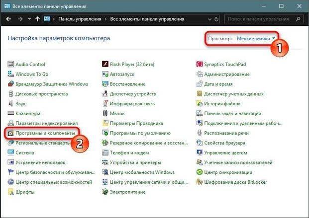 vklyuchenie_i_otklyuchenie_komponentov7.jpg