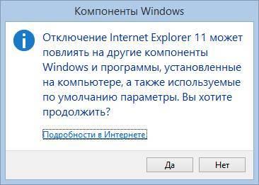 vklyuchenie_i_otklyuchenie_komponentov10.jpg