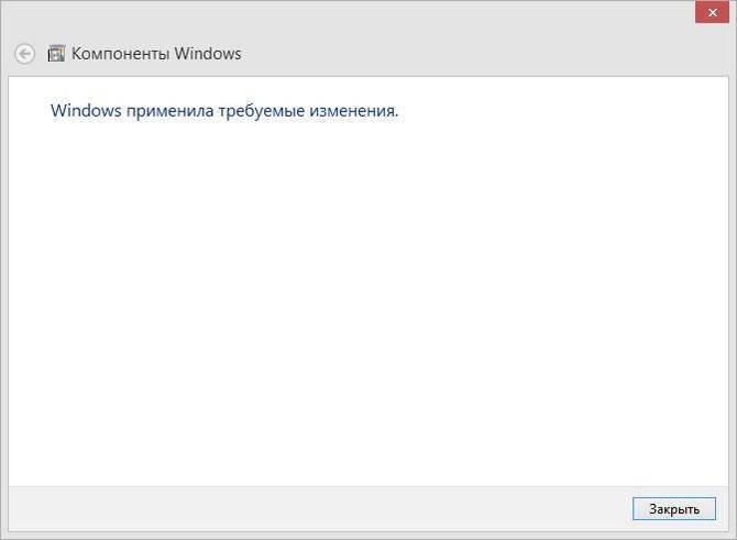 vklyuchenie_i_otklyuchenie_komponentov11.jpg