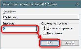 vklyuchenie_i_otklyuchenie_komponentov14.jpg