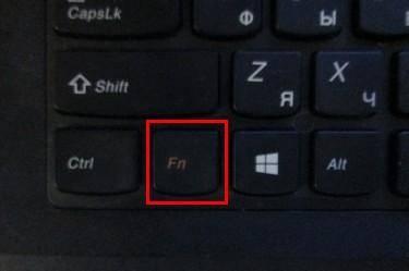 01-klaviatura-Fn.jpg