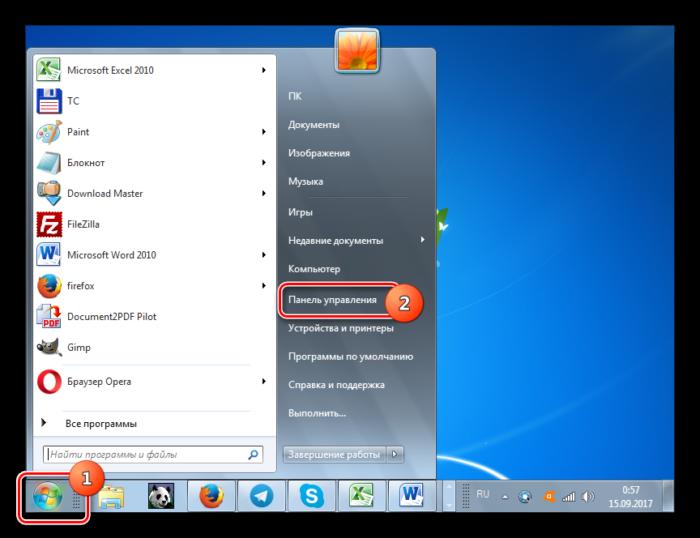 Perehod-v-panel-upravlneniya-cherez-menyu-Pusk-v-Windows-7.png