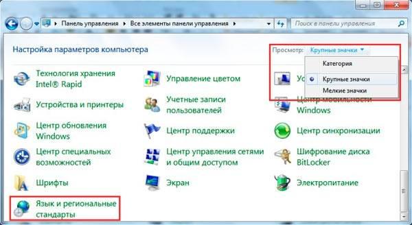 ne_pereklyuchaetsya_yazyk2.jpg