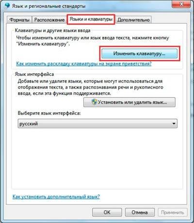 ne_pereklyuchaetsya_yazyk3.jpg