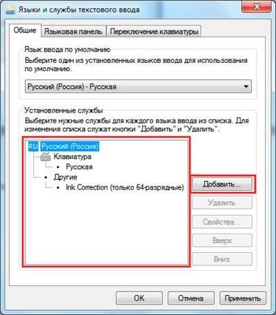 ne_pereklyuchaetsya_yazyk4.jpg